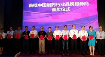 """Tiger Pharmaceuticals was awarded the title of """"China Pharmaceutical Industry Management Association"""